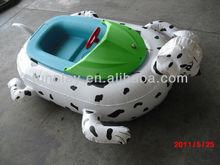 kiddie water bumper boat