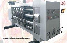 GIGA LX 308 CHINA shanghai carton cup machine