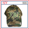 Light weight cottom 6 panel Structure custom 3d embroidery hat
