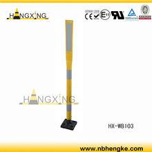 HX-WB105 Flexible delineator post