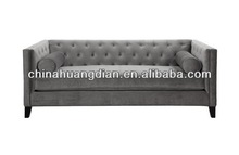 Italian furniture brands sofa set HDS498