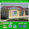 mobile house,low cost mobile house,light steel mobile house