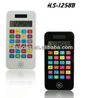 Dual power supply touch screen electrical power calculator