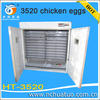 CE/ ISO9001 Approved cheap newest price poultry chicks for poultry