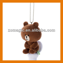 Brown Cell Phone Ball Chain