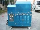 50Kg Small nut roasting machine/Coffee bean roaster/Peanut roasting machine