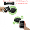 Bluetooth Receiver with USB Charging Port for iphone ipod