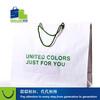 matte euro paper shopping bag