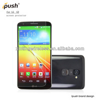 New Clear For LG G2 Screen Protector Screen Guard For LG G2 High Quality Film Cover