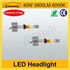 Newest led headllight 40w h4 h7 car led headlight 1200lm