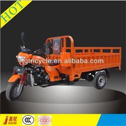Trike chinese 300cc three wheel motorcycle