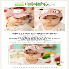 Cute logo printed 100% cotton cap/baby cotton hat/baseball kids cap