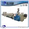 High Plasticizing Plastic PVC Pipe Manufacturing Machinery
