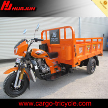 covered motorized tricycles/motor scooter trike/3 wheel cargo tricycle