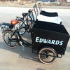 fashionable cargo trike for sale