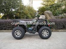 150CC Four Wheel Bike For Adults,ATVS China,Linhai ATV Successor