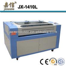 JX-1410L laser cut leather