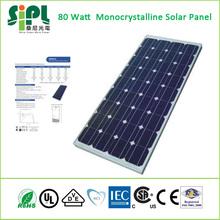 Portable Compact Solar System! 80 Watt Monocrystalline Solar Panel