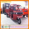 chinese mini 3 wheel motorcycle,tricycle 3 wheel motorcycle,vespa 3 wheel pedal car