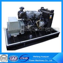 Top Performance Isuzu 12kva electricity generator