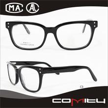 fancy glasses frame