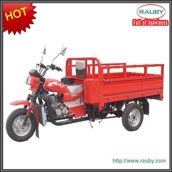 Gambia three wheel motorcycle made in china