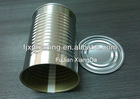 425g Normal Tin Cans for Tuna