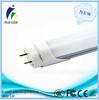 Energy Saving Super Bright CE RoHS PC cover Milky white 8W 3528 SMD T8 led tube light