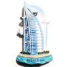 Burj Al Arab Dubai hotel,United Arab Emirates refrigerator magnet