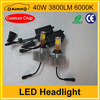 high power 25w h7 cob led auto headlight