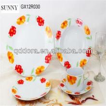 Wedding porcelain crockery,germany fine porcelain dinnerware set