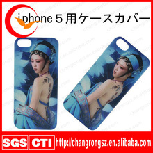 phone case sublimation printing,3d sublimation phone case,sublimation phone cases blanks