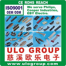 2mm wire to board connector manufacturer/supplier/exporter - China ULO Group