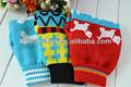 Jersey de punto para mascotas, De punto personalizada suéter del perro, Mano de punto suéteres del perro de la