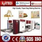 pecan paper bag making machine/walnut paper bag machine/paper machine for food