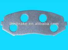 cars spare car parts disc brake pad plate D1188 for Suzuki Nissan