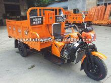 2014 china hot selling three wheeler