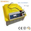 Buon prezzo setter hatcher incubatrice incubatrici utilizzate vendita con una buona qualità dz- 48(12v)