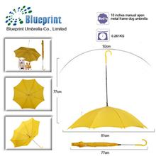 buy pet dog umbrella for pets dog