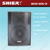 SHIER BK12-305-2 Pro 15 inch 2.0 way big active audio power speakers