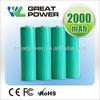 Guangzhou export 1.2V 2000mAh li-ion rechargeable R6 battery