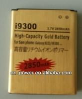 Gold S3 Mobile Phone Battery , Battery for S3 i9300, 2850mAh