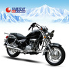 China motorcycle motorcycle style chinese chopper motorcycle ZF250-6A