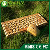 Wireless bamboo keyboard & mouse - gaming keyboard mouse