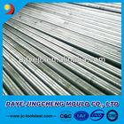 D2 Steel Grade / 1.2379 D2 Steel Material Grade