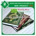 Digital coran audio 4gb livre avec le stylo de lecture, coran stylo parlant pour les musulmans et les enfants