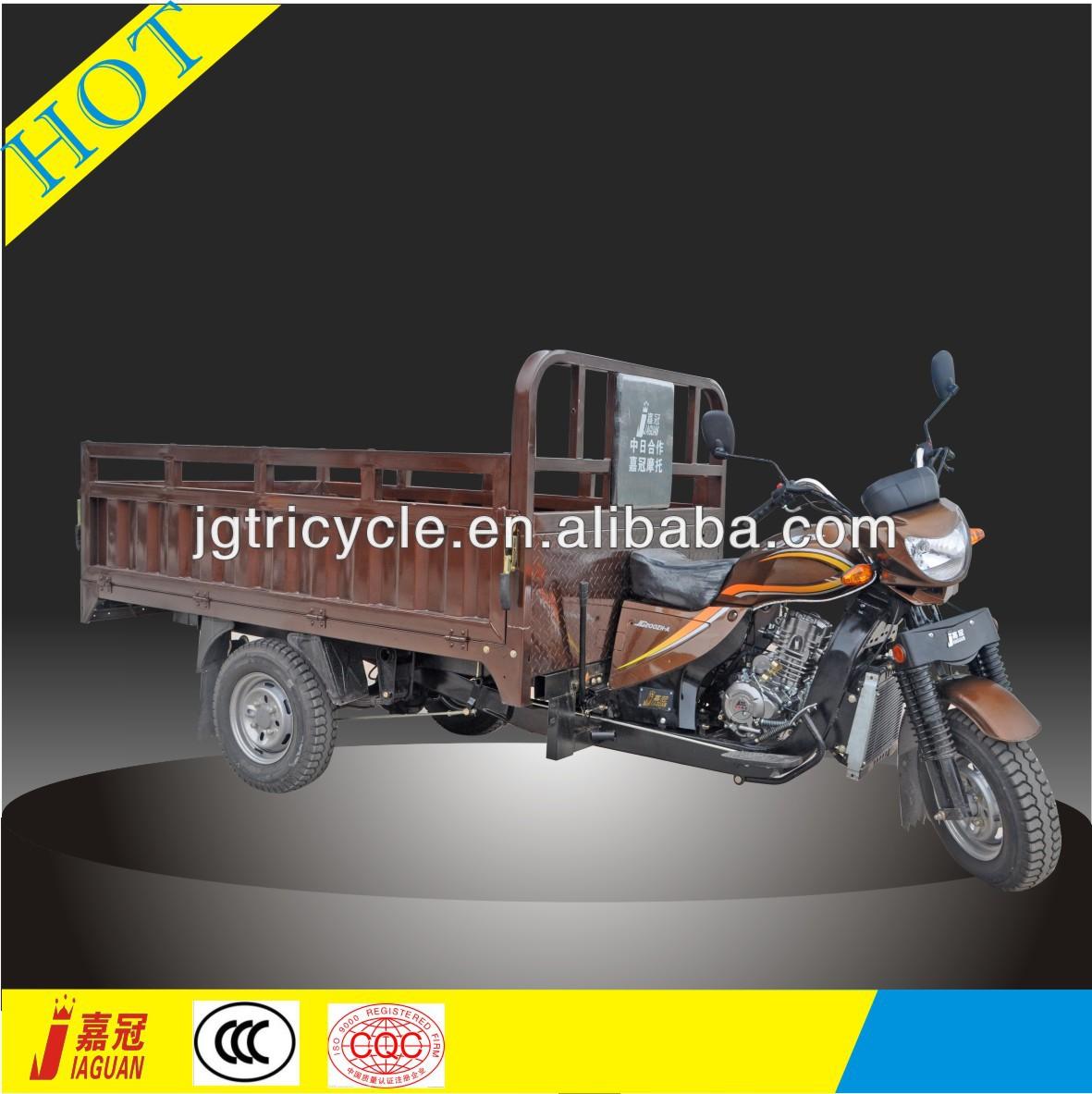 Chinese trike chopper three wheel motorcycle