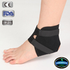 Multidirectional stretch neoprene black sibote ankle support
