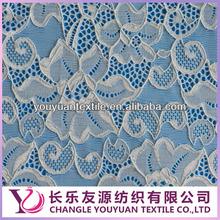 Hot sale nylon spandex lace bridal white wedding dress