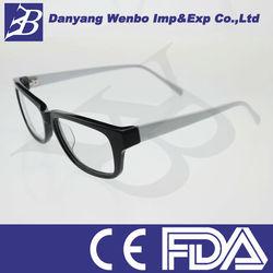 beta memory optical frames